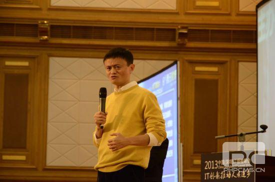 阿里巴巴董事局主席兼CEO马云今日在2013深圳IT峰会演讲