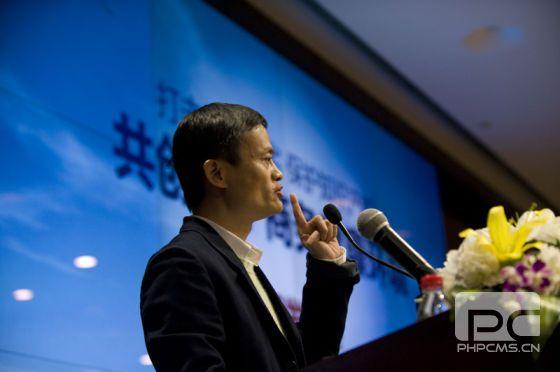 阿里巴巴董事局主席马云在现场