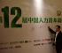 600名HR精英2016年4月10日齐聚上海共襄HR研究网中国人力资本盛会