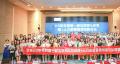 HR研究网第一届互联网&互联网+人力资源管理创新论坛暨广东省人力···