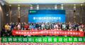 12月14日,1000名广州HR见证招聘研究网第17届招聘管理创新论坛成功主办