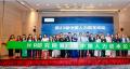 12月23日,1300+名深圳HR见证HR研究网第23届中国人力资本论坛成功主办
