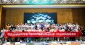 08月21日,450名深圳HR见证招聘研究网第19届招聘管理创新论坛暨12周年庆典成功主办
